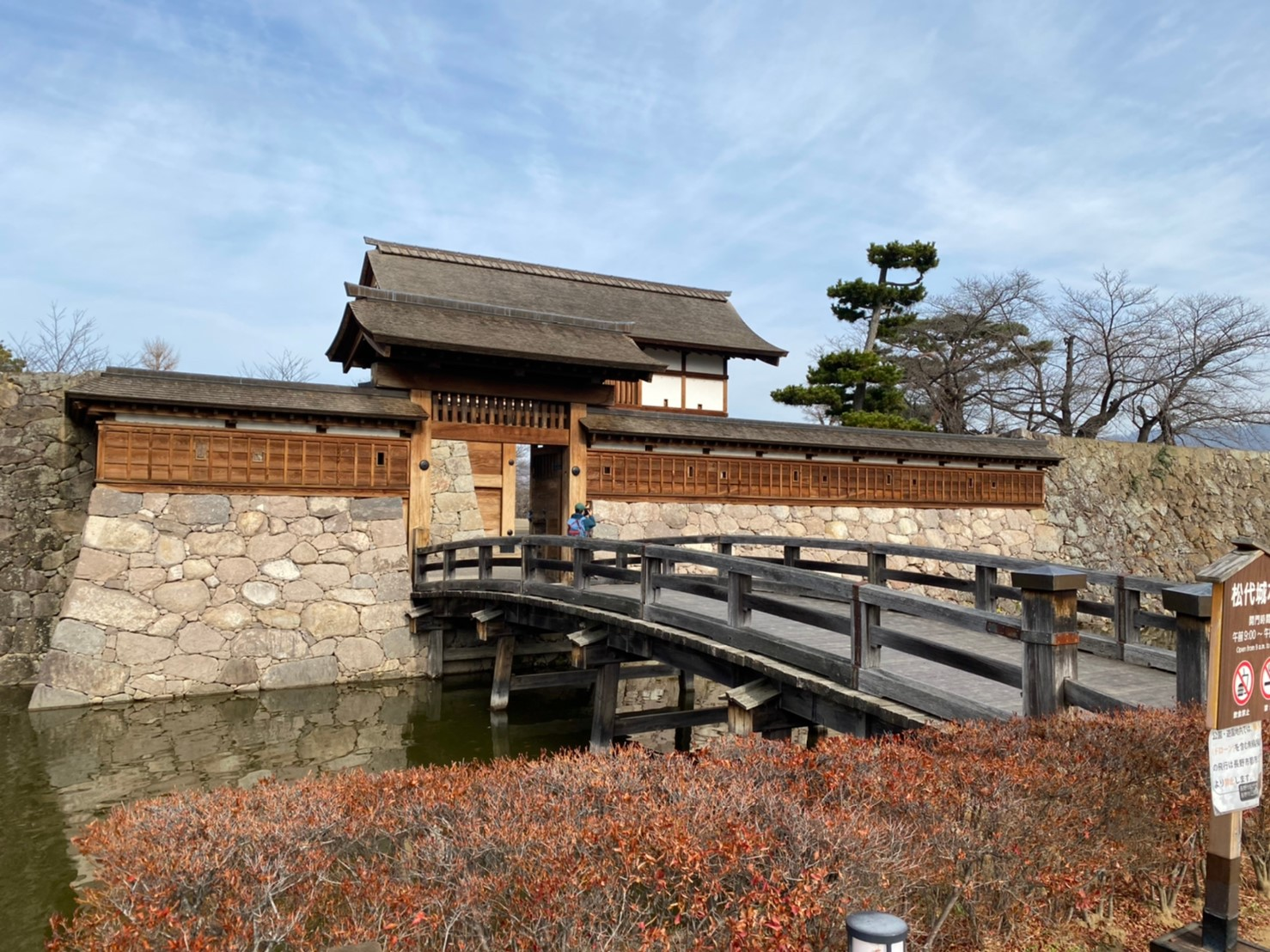 『松代城』を120%楽しむ観光ガイド(写真スポット・アクセス・スタンプ・駐車場)を徹底紹介