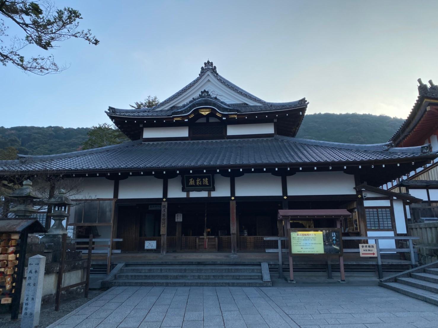 『清水寺』を120%楽しむ観光ガイド(写真スポット・アクセス・スタンプ・駐車場)を徹底紹介
