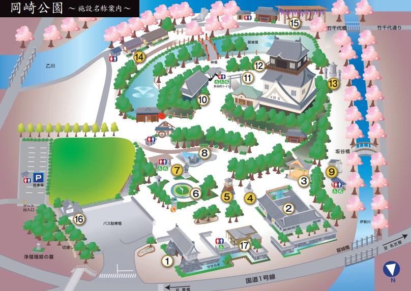 『岡崎城』は『岡崎公園』の中にあるぞ!