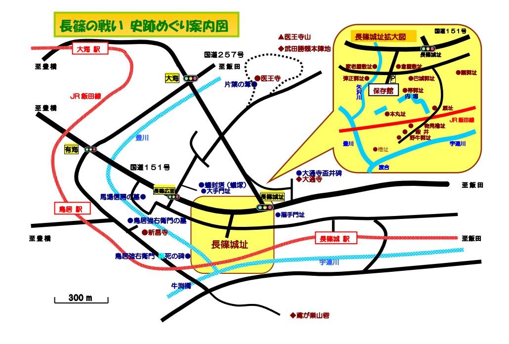 愛知県『長篠城』を120%楽しむ観光ガイド(写真スポット・アクセス・スタンプ・駐車場)を徹底紹介