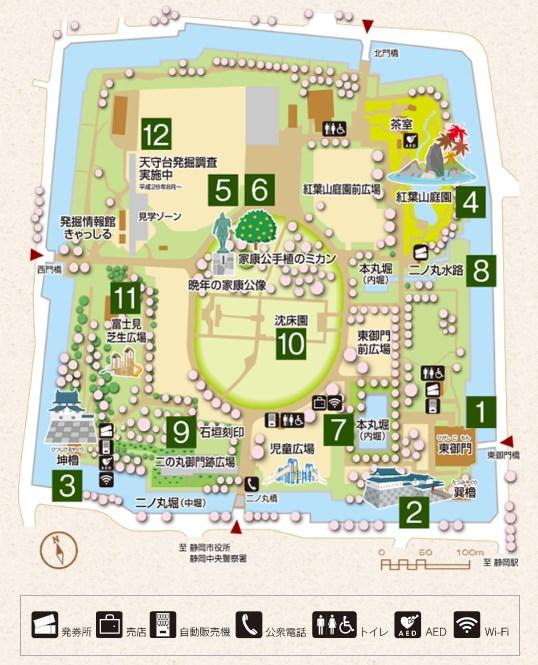 静岡県『駿府城』を120%楽しむ観光ガイド(写真スポット・アクセス・スタンプ・駐車場)を徹底紹介