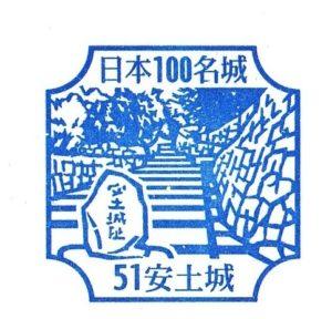 滋賀県『安土城』を120%楽しむ観光ガイド(写真スポット・アクセス・スタンプ・駐車場)を徹底紹介