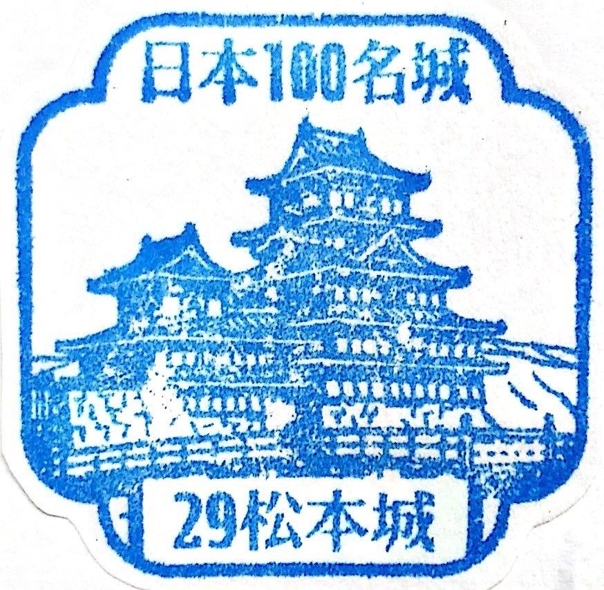 『松本城』を120%楽しむ観光ガイド(写真スポット・アクセス・御城印・駐車場)を徹底紹介