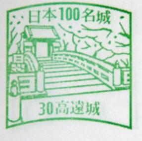 長野県『高遠城』を120%楽しむ観光ガイド(写真スポット・アクセス・スタンプ・駐車場)を徹底紹介