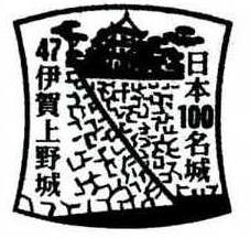 【日本有数の石垣高さ!】三重県『伊賀上野城&上野公園』の観光ガイド(写真スポット・アクセス・スタンプ・駐車場)を徹底紹介