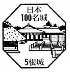 青森県『根城』を超満喫する観光ガイド(住所・写真スポット・御城印・駐車場)を徹底紹介