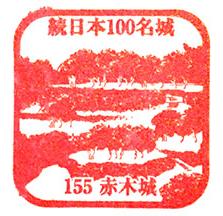 三重県『赤木城』を超満喫する観光ガイド(住所・写真スポット・御城印・駐車場)を徹底紹介