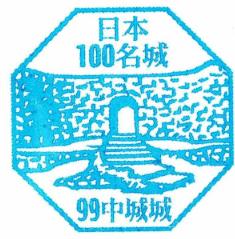 沖縄『中城城』を超満喫する観光ガイド(住所・写真スポット・御城印・駐車場)を徹底紹介