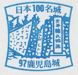 鹿児島県『鹿児島城』を超満喫する観光ガイド(住所・写真スポット・御城印・駐車場)を徹底紹介