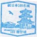 熊本県『鞠智城』を超満喫する観光ガイド(住所・写真スポット・御城印・駐車場)を徹底紹介