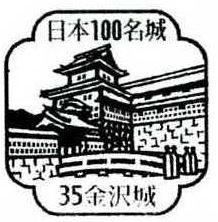 石川県『金沢城』を超満喫する観光ガイド(住所・写真スポット・御城印・駐車場)を徹底紹介