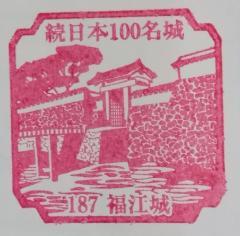長崎県『福江城』を超満喫する観光ガイド(住所・写真スポット・御城印・駐車場)を徹底紹介