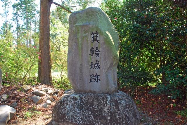 群馬県『箕輪城』を120%楽しむ観光ガイド(写真スポット・アクセス・スタンプ・駐車場)を徹底紹介