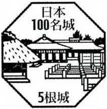日本100名城『スタンプ&御城印』設置場所完全攻略ガイド【2020年最新版】根城