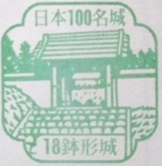 日本100名城『スタンプ&御城印』設置場所完全攻略ガイド【2020年最新版】鉢形城