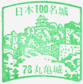 香川『丸亀城』を120%楽しむ観光ガイド(アクセス・スタンプ・駐車場・魅力)を徹底紹介