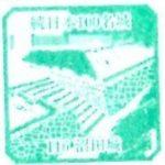 沼田城のスタンプ設置場所