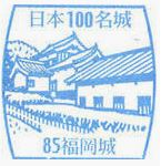 福岡県『福岡城』を超満喫する観光ガイド(住所・写真スポット・御城印・駐車場)を徹底紹介